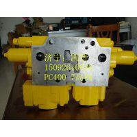 小松原装纯正配件 挖掘机配件 小松PC300-7高阀 小松配件