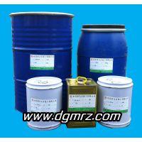 供应MR705高光丝印油墨树脂