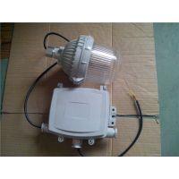 三防平台灯NFC9112-J70,70W防水防尘应急灯