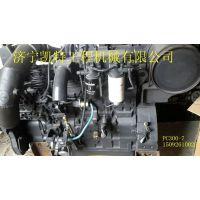 供应小松挖掘机配件 机械配件 小松PC300-7发动机总成
