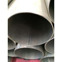 锅炉管304,热交换器管,304毛细管