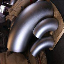 316不锈钢弯头,45度碳钢弯头,三通弯头,DN500PN1.6弯头价格
