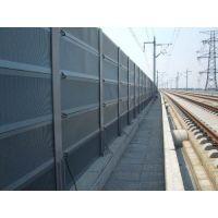 铁路声屏障@齐河铁路声屏障@铁路声屏障生产厂家@铁路声屏障安装