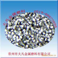 常州厂家直销304不锈钢丸(大凡专业制造)铝丸