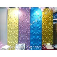 速雅四川南充3D扣板|3D背景墙|广告扣板厂家