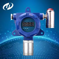 固定式六氟化硫探测器TD010-SF6气体实时监测探头