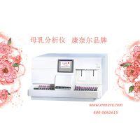 康奈尔母乳分析仪产品性能介绍