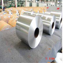 铝带分条 1100纯铝带 环保铝带