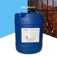 广州奥斯盾供应Orstn品牌ASD-TS木材防霉剂