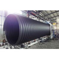长沙天卓塑胶超大口径 HDPE钢带增强螺旋波纹管SN8级~SN16级,超高强度排水管