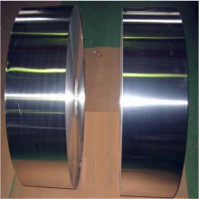 铝带材生产厂家 6061特硬铝卷带
