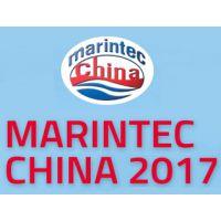 2017中国国际海事技术学术会议和展览会