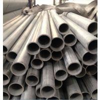 揭阳316不锈钢流体输送用管|国标不锈钢管(GB/T12770-2002)