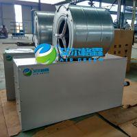 德州RM-2509L-S热水型离心式风幕机艾尔格霖风幕机