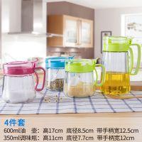宜美家透明南瓜油壶调味罐套装 玻璃调味瓶五件套促销礼品厨房用品