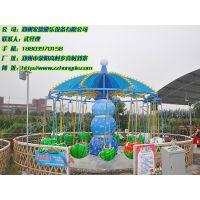 SGFY-16P水果旋风/西瓜飞椅 新款儿童飞椅宏德游乐供应