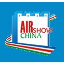 2018第十二届中国***航空航天博览会(中国航展)