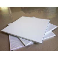 600*600铝方板装饰吊顶  工程装修铝扣板规格厚度选择