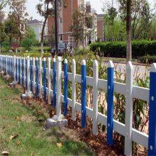塑钢护栏网 草坪围栏网 旺来花园隔离网