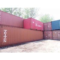 上海士乾集装箱服务有限公司