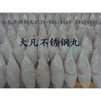 南京优质磨料不锈钢丸0.8mm批发磨料磨具不锈钢丸
