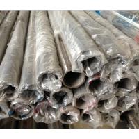 现货316不锈钢圆管,厂家316不锈钢管,东营非标管