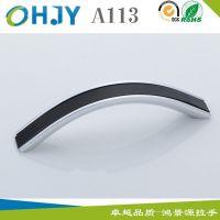 广东鸿景源五金厂家供应创意弓形铝合金拉手双孔现代把手A113