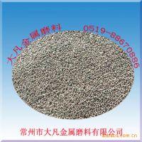 磨料批发不锈钢丸磨料430/0.2mm磨料不锈钢丸