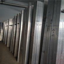 国标7075铝排材,耐腐蚀合金铝排