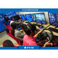 青岛模拟练车器加盟大概要投资多少钱