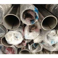 不锈钢圆管,304椭圆管订做,304常规不锈钢
