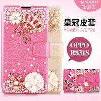 OPPO r831S手机皮套带钻翻盖r831s手机壳oppor831s保护套新款外壳