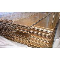 广东T2紫铜板材厂家T2紫铜板材性能