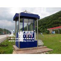 供应东莞艺能岗亭厂401-C1型不锈钢瞭望亭