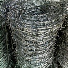 正反拧钢丝刺绳 牧场带刺丝隔离网 包塑刺线直销