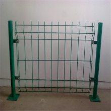 旺来铁路护栏网价格 铁丝网围栏厂家 喷塑护栏
