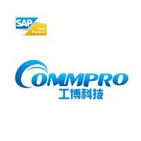 广州工博计算机科技有限公司