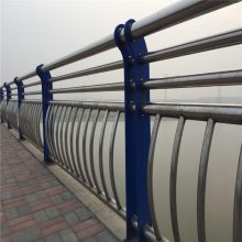 埋置方式有立柱直接埋入式、法兰盘优盾不锈钢护栏@桥梁栏杆山东供应