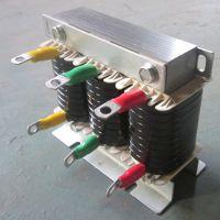 大促销 低压 三相交流电抗器 三相输入电抗器55KW