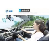 """广州车小悟通用智能3G(联通)声控云导航行车记录仪5""""高清后视镜导航行车记录仪"""