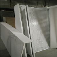 启辰4S店展厅吊顶装饰板,白色冲孔吸音板定做