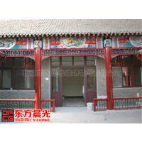 四合院是中国北方典型的民居四合院设计装修