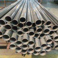 工业不锈钢304流体管工艺规格,圆管方圆度好,不锈钢非标管304现货