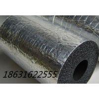 龙飒厂家直销B2级柔软发泡橡塑管橡塑保温管