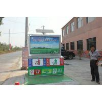 山东建强环保供应济南市区智能分类垃圾箱