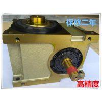 80DF凸缘法兰型凸轮间歇分割器厂家精密间歇凸轮分割器分度器电动