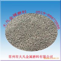 北京优质磨料磨具天津不锈钢丸0.2mm批发不锈钢丸