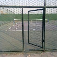 旺来菱形勾花网 球场勾花网 球场围网厂家