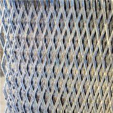 万泰钢板网 菱形防护网 隔离围栏网