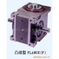 长期供应 精密分割器 台湾潭子分割器 台湾原装进口凸缘中空型